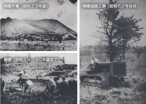 香取開拓の歴史